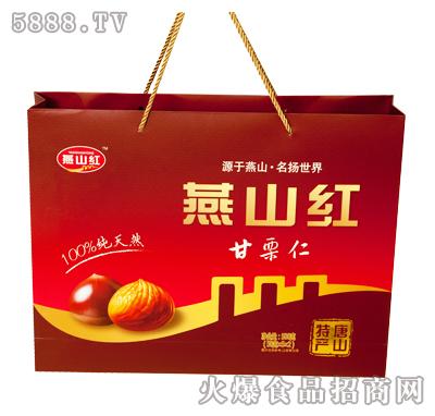 燕山红甘栗仁500克礼盒手提袋