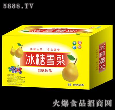 500mlx15瓶华人牛冰糖雪梨箱装