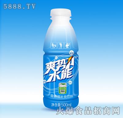 爽势力电解质饮料