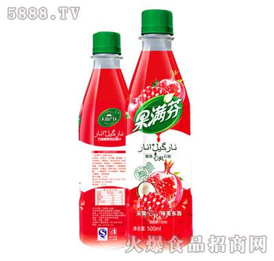 500ml果满芬椰果石榴果汁饮料