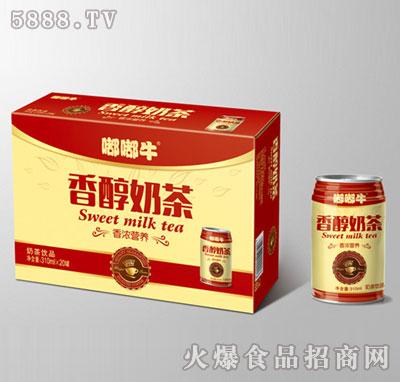 嘟嘟牛香醇奶茶310mlx20罐