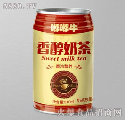 嘟嘟牛罐装奶茶310ml