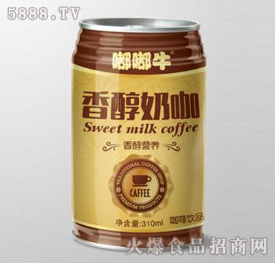 嘟嘟牛罐装香醇奶咖310ml