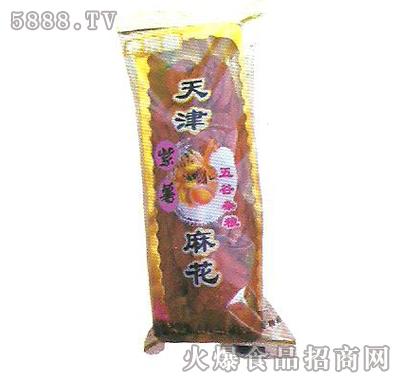 天津麻花紫薯