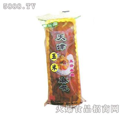 天津麻花玉米