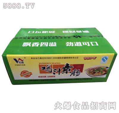 宏香菇素肉箱装