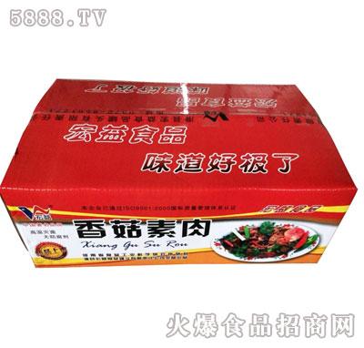 宏益香菇素肉红色装