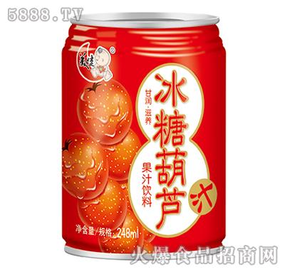 美娃冰糖葫芦汁罐装