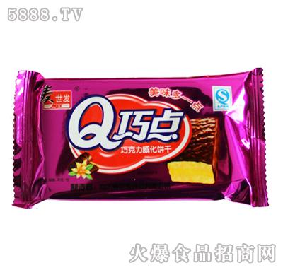 麦世发Q巧点巧克力威化饼干(紫)