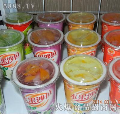 水果沙拉杯状系列果冻