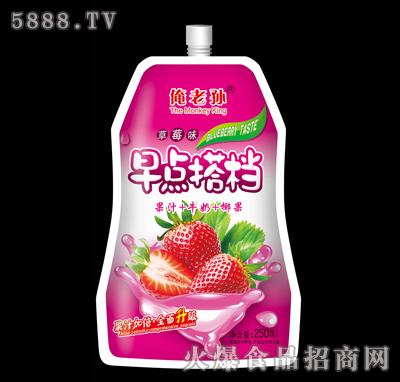250ml俺老孙早点搭档(草莓味)