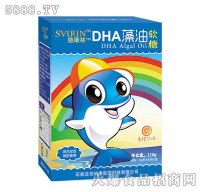 施维林DHA藻油软糖