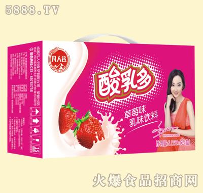 凡人谷草莓味酸乳多乳味饮料250mlx24盒