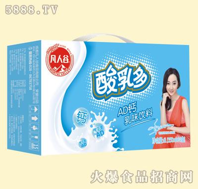 凡人谷酸乳多AD钙乳味饮料250mlx24盒
