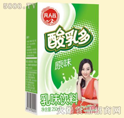 凡人谷原味酸乳多乳味饮料250ml