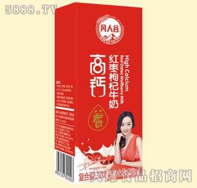 凡人谷高钙红枣枸杞牛奶250ml