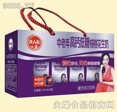 凡人谷中老年高钙低糖核桃花生奶250mlx10盒