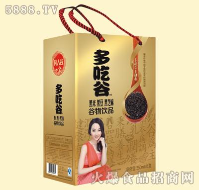 多吃谷谷物饮品250mlx16盒(黑米、黑豆、黑芝麻)