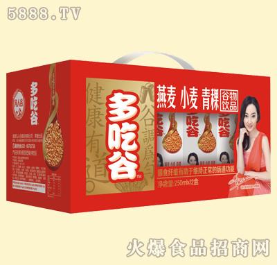 多吃谷谷物饮品250mlx12盒(燕麦、小麦、青稞)