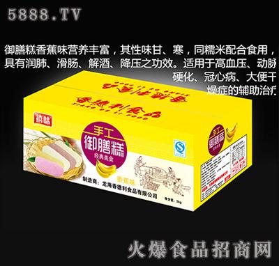 出口香蕉纸箱设计