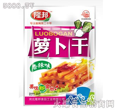 隆邦萝卜干香辣味60g产品图