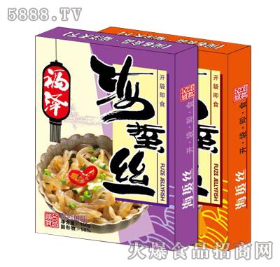 福泽海蜇丝150gx20盒产品图