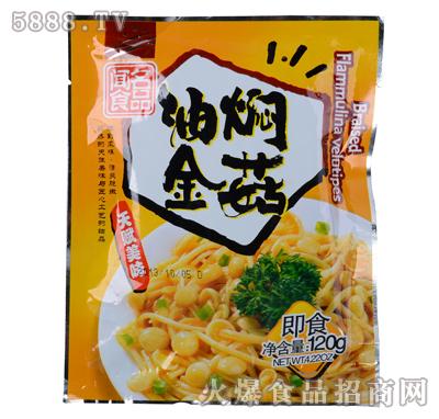 百味鲜油焖金针菇|森园食用菌食品有限公司-火爆食品.