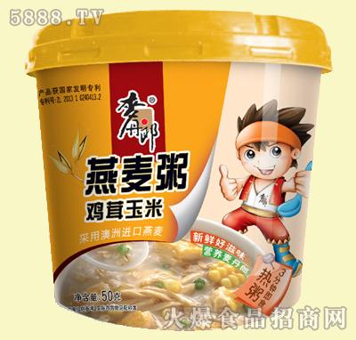 麦丹郎鸡茸玉米燕麦粥50g