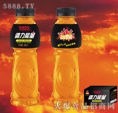 体力能量运动型维生素果味饮料