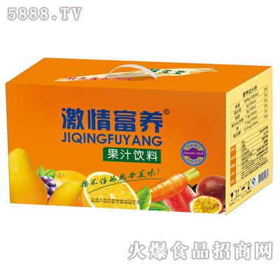 激情富养果汁礼箱