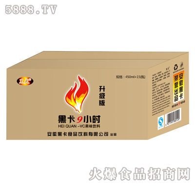450mlx15瓶黑卡9小时VC果味饮料升级版