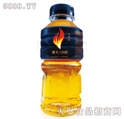 黑卡9小时VC果味饮料(升级版)