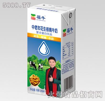 福牛中老年花生核桃奶