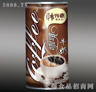 180ml韩元素咖啡牛奶