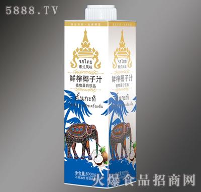 600mL泰希泰式鲜榨椰子汁