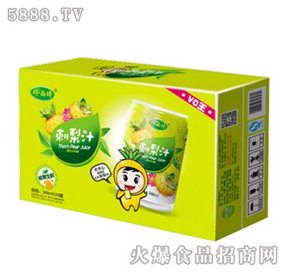 珍西琦刺梨汁248mlx24罐
