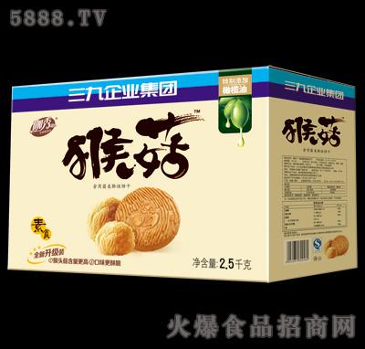 2500g猴菇食用菌酥性饼干