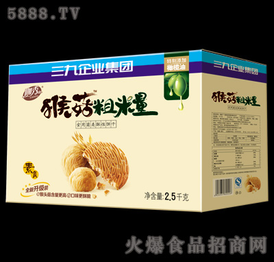 2500g猴菇粗粮食用菌酥性饼干