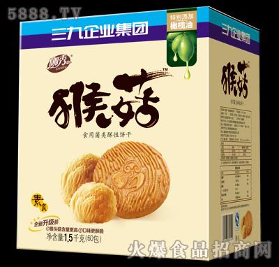 1500g猴菇食用菌酥性饼干