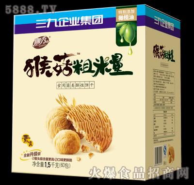 1500g猴菇粗粮食用菌酥性饼干