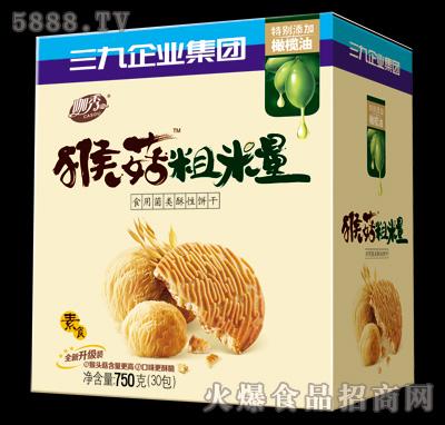 750g猴菇粗粮食用菌类酥性饼干