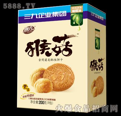 200g猴菇食用菌类酥性饼干