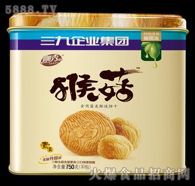 750g猴菇食用菌酥性饼干铁盒