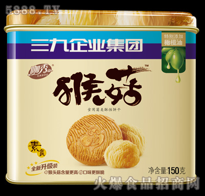 150g猴菇食用菌酥性饼干铁盒