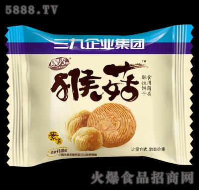 猴菇食用菌酥性饼干内袋