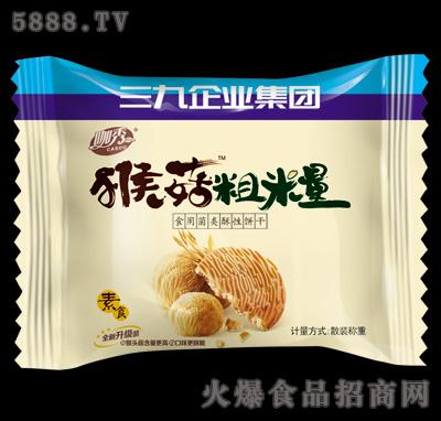 猴菇粗粮食用菌酥性饼干内袋