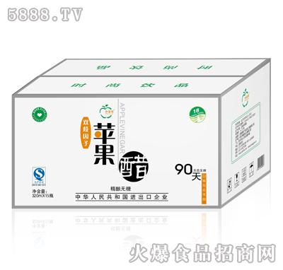 320mlx15瓶白标双歧因子苹果醋白箱子