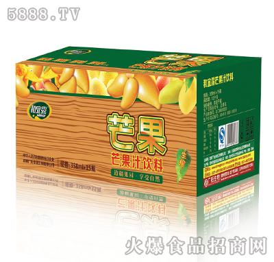 358ml和宜露芒果专用箱