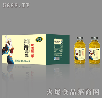 350mlx15瓶和宜露瓶装苹果醋