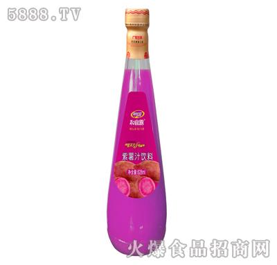 828ml和宜露紫薯汁饮料